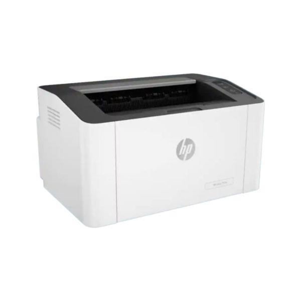 best hp printers in Qatar